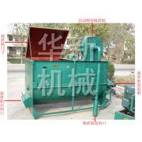 供应小型混合搅拌机 双轴卧式搅拌机多种搅拌机