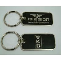 上海钥匙挂件制作厂家广告旋转钥匙扣定制博邦工艺