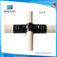 精益管连接件 HJ-4电泳金属接头 厂家直销