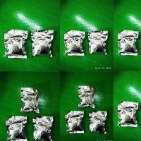 天津任能厂家直销食品漂白剂 漂白粉200克袋装20%含量