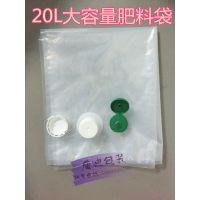 手提便携式5L中量元素液体肥料袋、拉环10L水溶肥料盒中袋、袋中袋