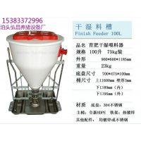 河北15383372996弘昌养猪设备干湿料槽现货出售
