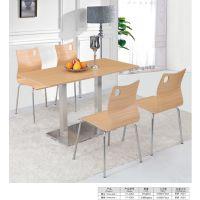 厂家直销家用餐桌椅曲木椅快餐店桌椅组合汉堡店桌椅餐桌椅组合