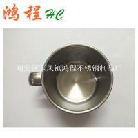 不锈钢小口杯/无盖小水杯/不锈钢办公杯HC