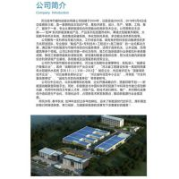 空气能地暖机组_炫坤空气能地暖机组(图)_北京空气能地暖机组