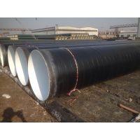 专业生产3PE防腐钢管厂家