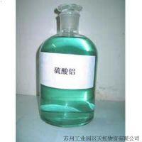 广州厂家供应硫酸铝 用于燃料工业,25kg/桶