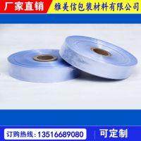 PVC热收缩膜定做 PVC收缩膜生产厂家 什么收缩膜便宜惠州厂家