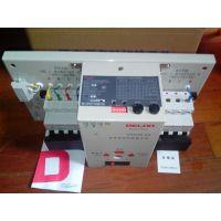 低压断路器 双电源 经济型双电源自动转换开关 NATS系列双电源 万高型双电源
