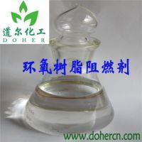 道尔供应环氧树脂阻燃剂 6202