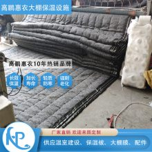 固原温室大棚棉被多少钱一平