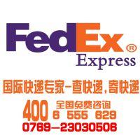 东莞航空托运 国内空运 价格低 限时到达 速度快!0769-23030506