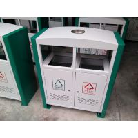 环畅垃圾桶厂家畅销公共环卫设施 环保垃圾箱 钢板分类垃圾桶 HC2231现货供应