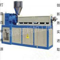 pe管生产线 塑料管生产设备 塑料管挤出机器价格