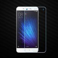 小米5 膜手机 智能钢化膜 防蓝光防近视保护隐私微信多开 一键抢红包 免费电话 9H超硬材质