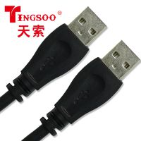 TINGSOO/天索usb 196T数据线 2.0版电脑硬盘数据共享线延长线