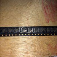 芯瑞SMD802 舞台灯光LED SMD802驱动ic pwm线性调光