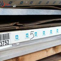 供应西南纯铝5A41铝合金板 耐腐蚀 铝镁合金