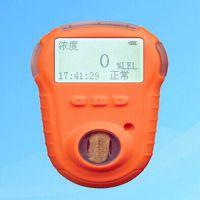 北京一氧化碳报警器 便携式有毒气体检测仪性价比高