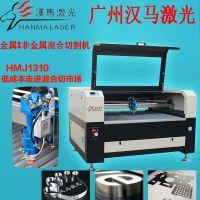 江门阳江广告标识制作设备 不锈钢字广告亚克力字激光切割机厂家 广州汉马激光