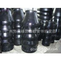 供应ASME B16.9 A234 WP9 合金钢大口径对焊大小头,广州市鑫顺管件
