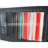 供应厂家直销人造革PU 半PU PVC 鞋革,箱包革,服装革 Z装饰革