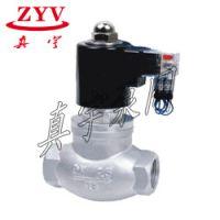 供应ZQDF蒸汽液用电磁阀