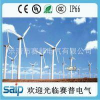 生产供应、垂直轴风力发电机、风能设备、风力发电机全套设备