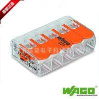 【WAGO万可快速电线连接器】面胶布电线接线头压线帽221-415