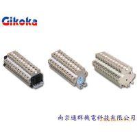 供应台湾GIKOKA/吉可卡-双层式端子台 接线板