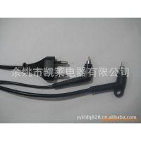 商家销售欧洲电源插头带卷发器插头  欧洲旋转器插头线 欧洲插头