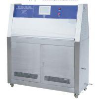 豪恩仪器紫外线老化测试机