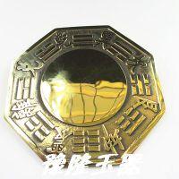 开光特价~纯黄铜风水铜太极 八卦镜 凹镜 大号12厘米