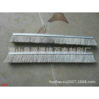 生产供应 不锈钢丝条刷 铝合金条刷 钢丝条刷 铜丝条刷