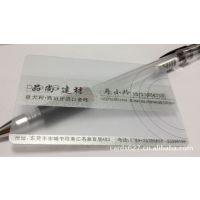 全透明PVC卡 半透明会员卡 透明磨砂卡 不同形状透明卡