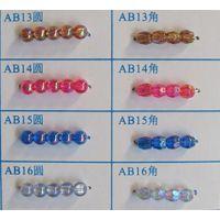 饰品配件ABS仿珍珠,水磨仿珍珠,AB彩泡,金银泡珠  实色泡珠