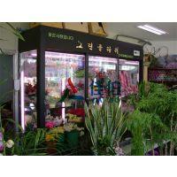 安徽佳伯专业生产鲜花保鲜展示柜,鲜花柜价格,鲜花柜厂家直销