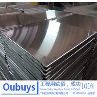 厂家直销600工程板 铝天花集成吊顶 600*600铝扣板