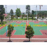中山承接篮球场地施工 羽毛球场丙烯酸材料批发 标准厚度篮球场地胶承包总价格