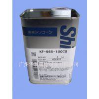 【华观】华南代理销售日本信越KF-965-100CS