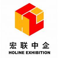 2015年巴基斯坦国际机械设备展览会