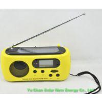 太阳能手摇发电手电筒 多功能照明AM/FM收音机应急手机充电