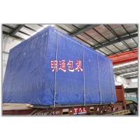 木箱包装 真空包装 出口包装 明通精密设备包装价格