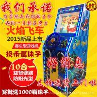 新款儿童投币游戏机赛车游艺机火焰飞车天天飞车方向盘控制游戏机