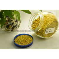 厂家生产直销黄色母料/母粒M-303(可代客配色)