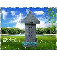 北京BSST公共广播全国制造商、草坪音箱(CP-102)