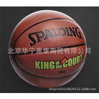 正品SPALDING斯伯丁篮球PU皮NBA场地之王室内外篮球74-105