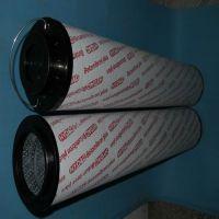 风电设备专用贺德克滤芯1300R010BN4HC/-B4-KE50生产厂家