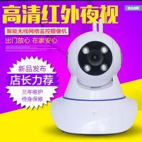 供应深圳市飞腾智能科技有限公司无线摄像头 wifi家用高清720P 手机远程网络ip camera监