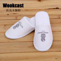 【wookcast】酒店客房一次性用品拖鞋密丝绒拖鞋高级酒店拖鞋